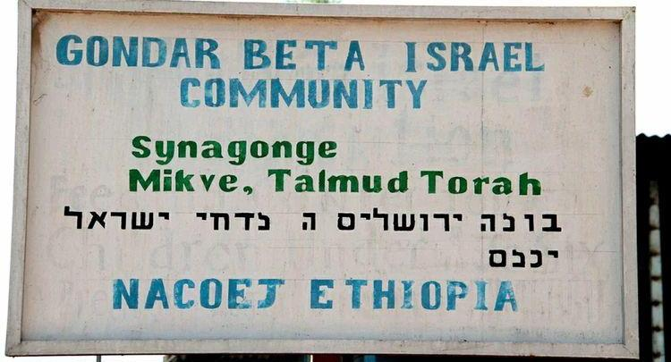 Photo of Fake resort in Sudan: daring plan in Mossad's history to save 18,000 Ethiopian Jews