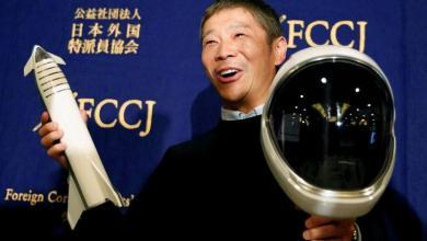 Photo of Lunar love: Japanese billionaire disappoint 27,722 women