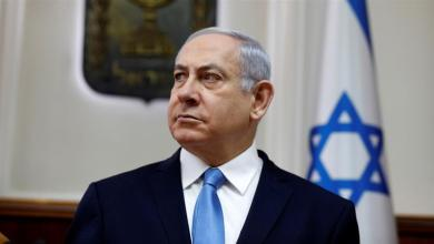 Photo of Netanyahu withdraws request for political immunity