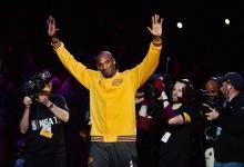 Photo of How NBA legend Kobe Bryant and his daughter Gianna died