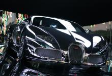Photo of Bugatti Veyron creates buzz in Zambia amid money laundering