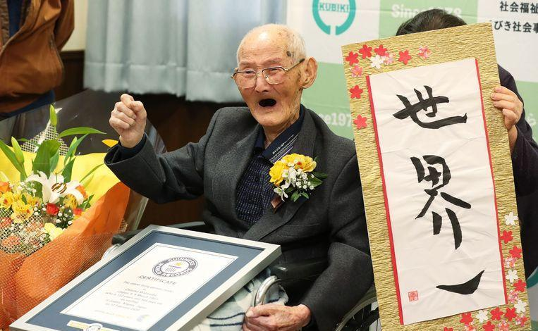 Photo of The oldest man in the world, 112-year-old Japanese, dead