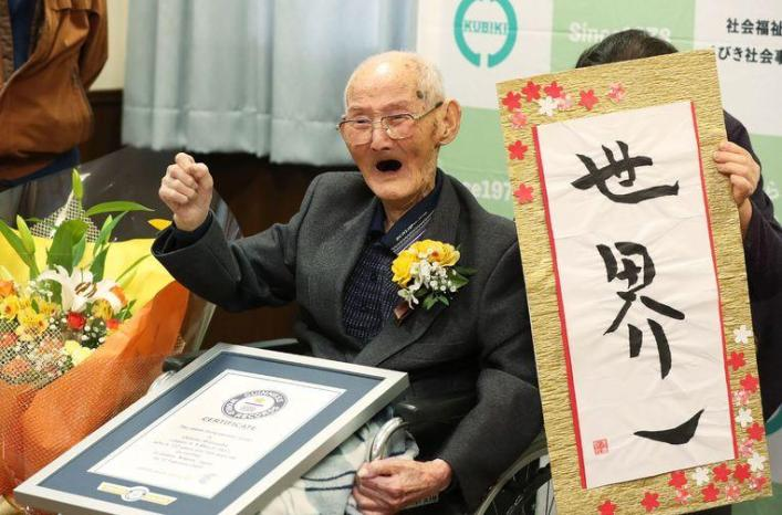 The oldest man in the world, 112-year-old Japanese, dead
