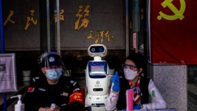 Photo of Chinese university builds robot to examine corona patients