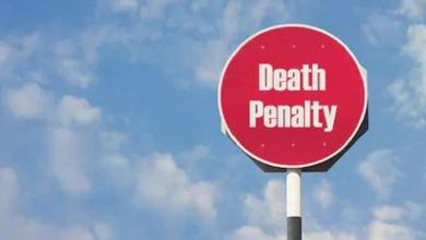 Photo of The abolition of the death penalty passed in Chad