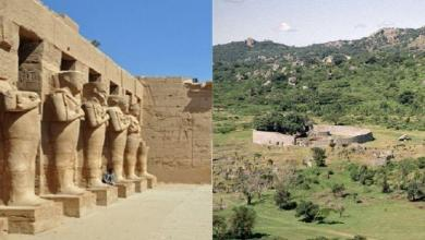 Photo of These cities in Africa once ruled the ancient world