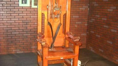 Photo of Willie Mae Bragg, first black to execute using portable electric chair
