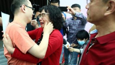 Photo of Parents find kidnapped son (2) after 32 years: 'Best gift ever'