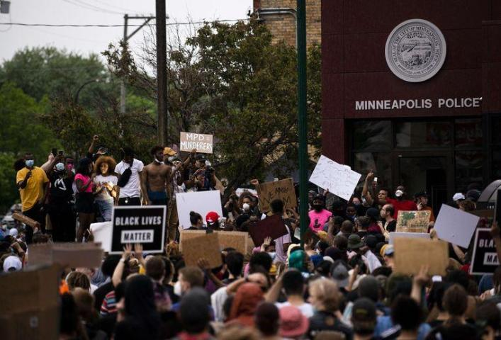4 officers fired after death of unarmed black man, George Floyd