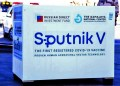 [FILES] A handout picture provided by the media office of Imam Khomeini Airport City shows, the first shipment of Russia's Sputnik V vaccine unloaded at Imam Khomeini airport in Iran's capital Tehran on February 4, 2021. (Photo by Saeed KAARI / Imam Khomeini Airport City / AFP)