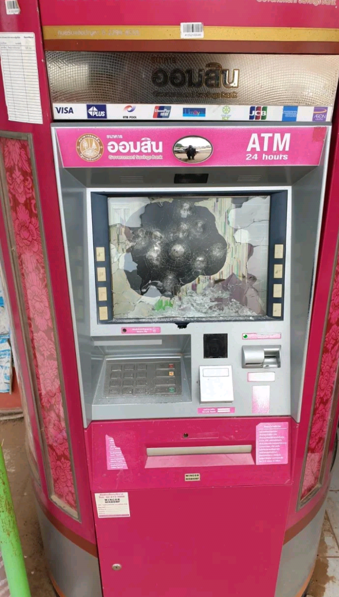 Police arrest man 29, for shooting ATM after bank rejected his loan request