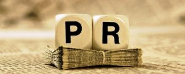 Top 10 Best PR Companies in Nigeria