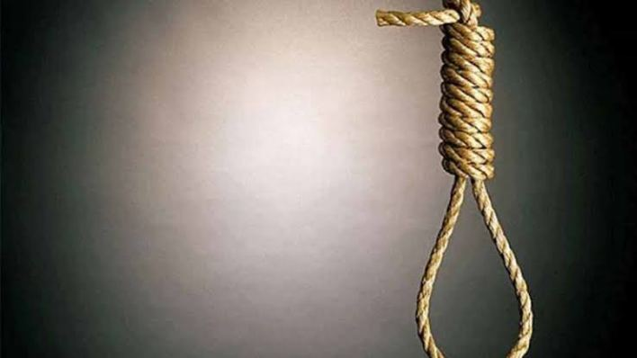 OAU staff hangs self after sending suicide text to family
