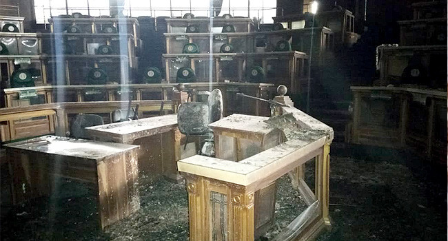 Fire guts Katsina House of Assembly complex