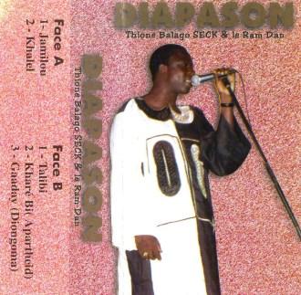 Thione Balago Seck & Le Ram Dan - Diapason Vol.2 Album Lp - african music Online SENEGAL