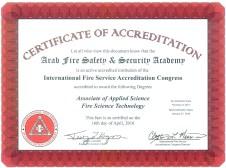 الاعتماد الدولي للشهادة الجامعية المتوسطة (دبلوم الاطفاء)