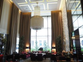 Four Seasons Park Lane London - Amaranto Restaurant & Lounge