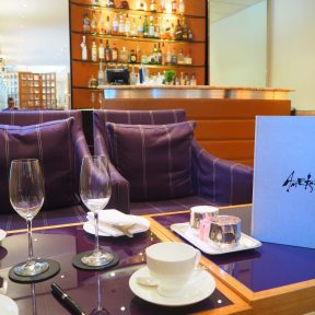 Hotel COMO The Halkin London - Lounge