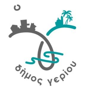 Δήμος Γερίου