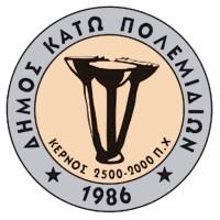 Δήμος Κάτω Πολεμιδιών