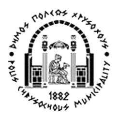Δήμος Πόλεως Χρυσοχούς