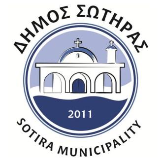 Δήμος Σωτήρας