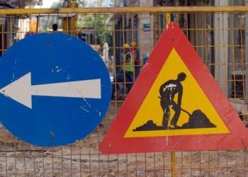 έργα υποδομής