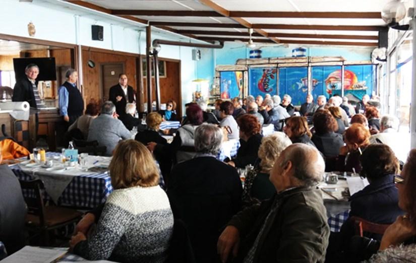 Συνάντηση συνταξιούχων Καραβιωτών