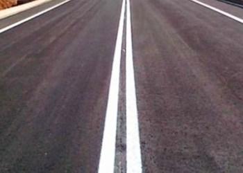 αυτοκινητόδρομο