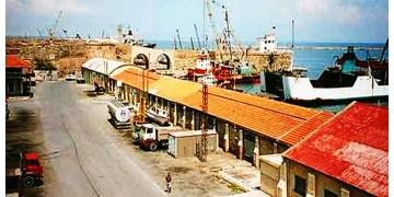 λιμάνι της Αμμοχώστου