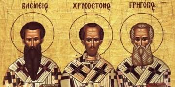 Γιορτή των γραμμάτων και τριών ιεραρχών στο Γέρι