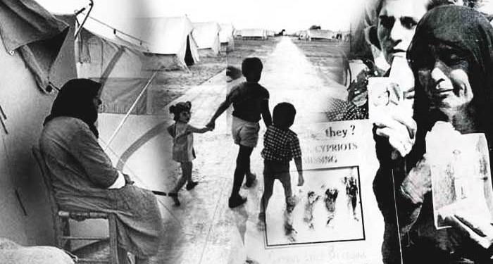 Προσφυγιά
