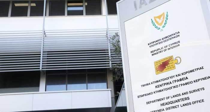 Κτηματολογικού Γραφείου Λευκωσίας