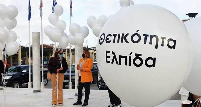 άσπρα μπαλόνια