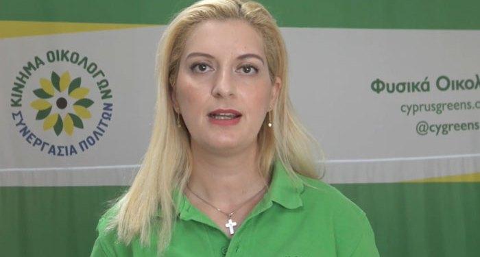 Αλεξία Σακαδάκη