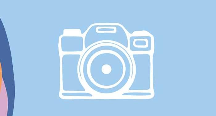 Φωτογραφικός Διαγωνισμός