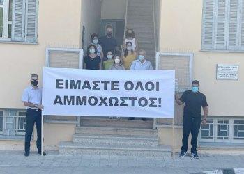 Ένωση Δήμων Κύπρου