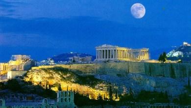 Αθήνα στους τέσσερις
