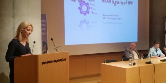 Δούρου στο Πανευρωπαϊκό Συνέδριο