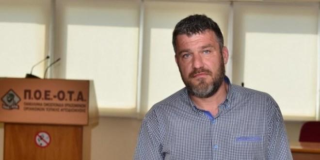 κινητοποιήσεις η ΠΟΕ ΟΤΑ νικος τρακας