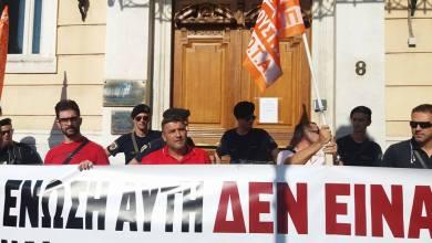 Η ΠΟΕ ΟΤΑ στον δρόμο του «αντιμνημονιακού αγώνα»