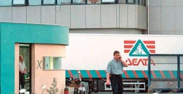 """""""Λουκέτο"""" έβαλε το εργοστάσιο της ΔΕΛΤΑ"""