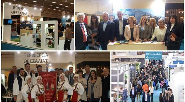 επιτυχία η συμμετοχή της Περιφέρειας Θεσσαλίας