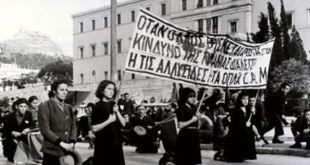 τοπική αυτοδιοίκηση στο πλαίσιο της Εθνικής Αντίστασης