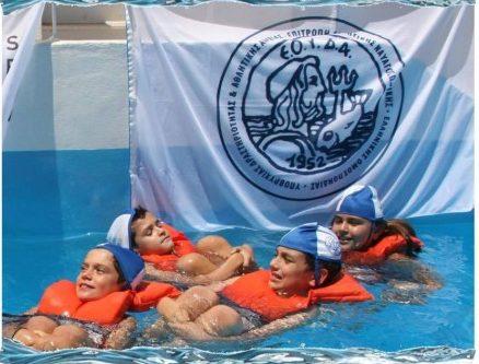 Πανελλήνιο Πρωτάθλημα Αθλητικής Ναυαγοσωστικής