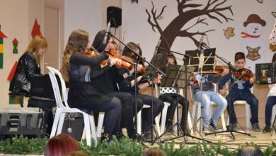 συναυλία του Δημοτικού Ωδείου Μουζακίου