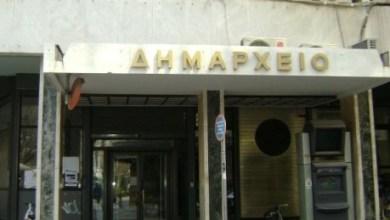 δανειολήπτες στο Δημοτικό Συμβούλιο Λάρισας