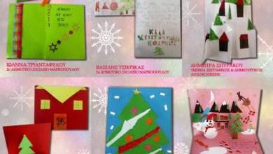 Ζωγραφίζοντας τις Χριστουγεννιάτικες