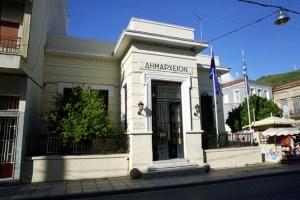 ΠΟΕ ΟΤΑ καταγγέλλει την Δημοτική Αρχή Ναυπακτίας