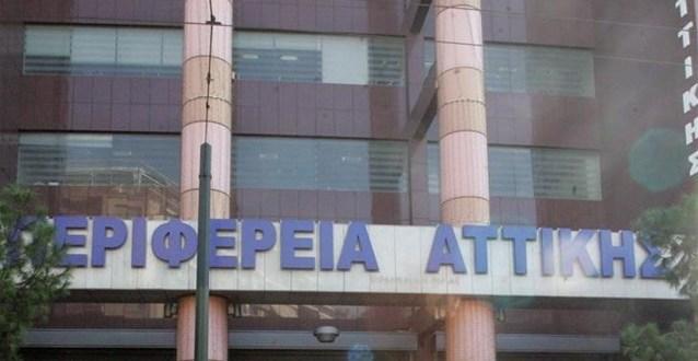 κύκλωμα παράνομων ελληνοποιήσεων περιφερεια αττικης